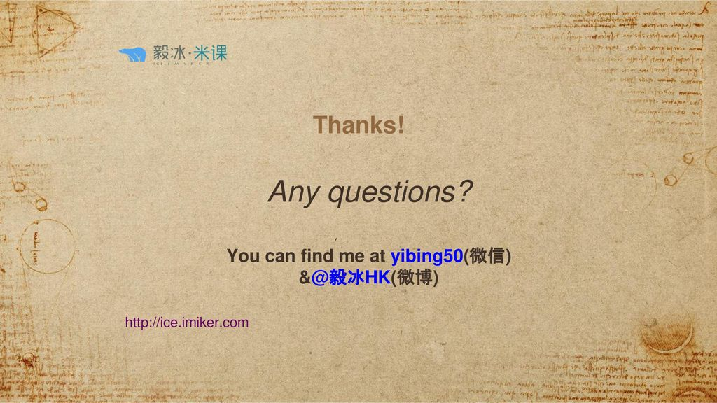 Any questions You can find me at yibing50(微信)