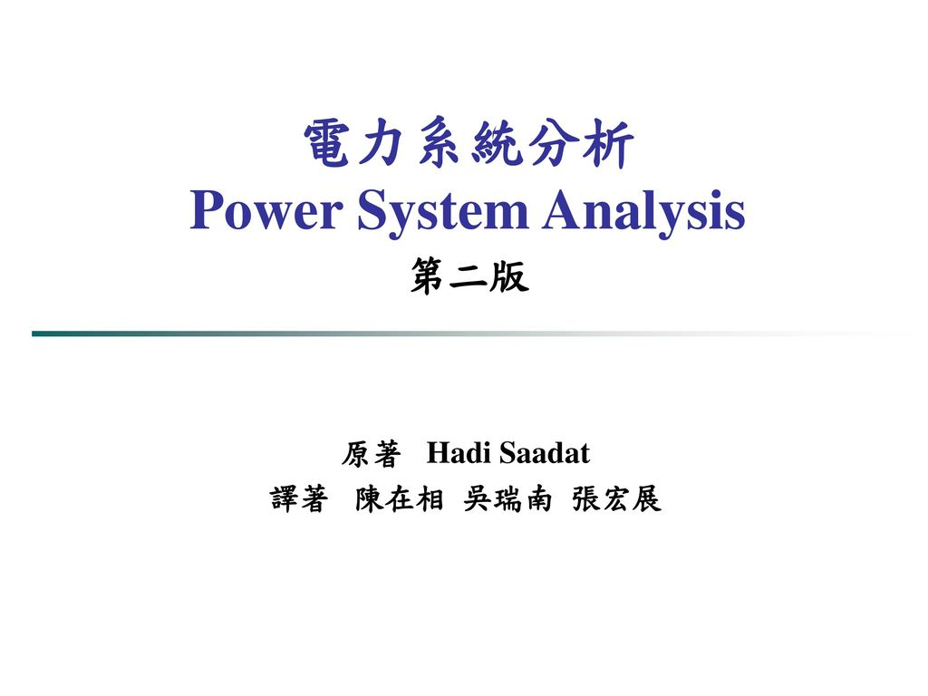 Power Systems Analysis 2nd Edition By Hadi Saadat Pdf