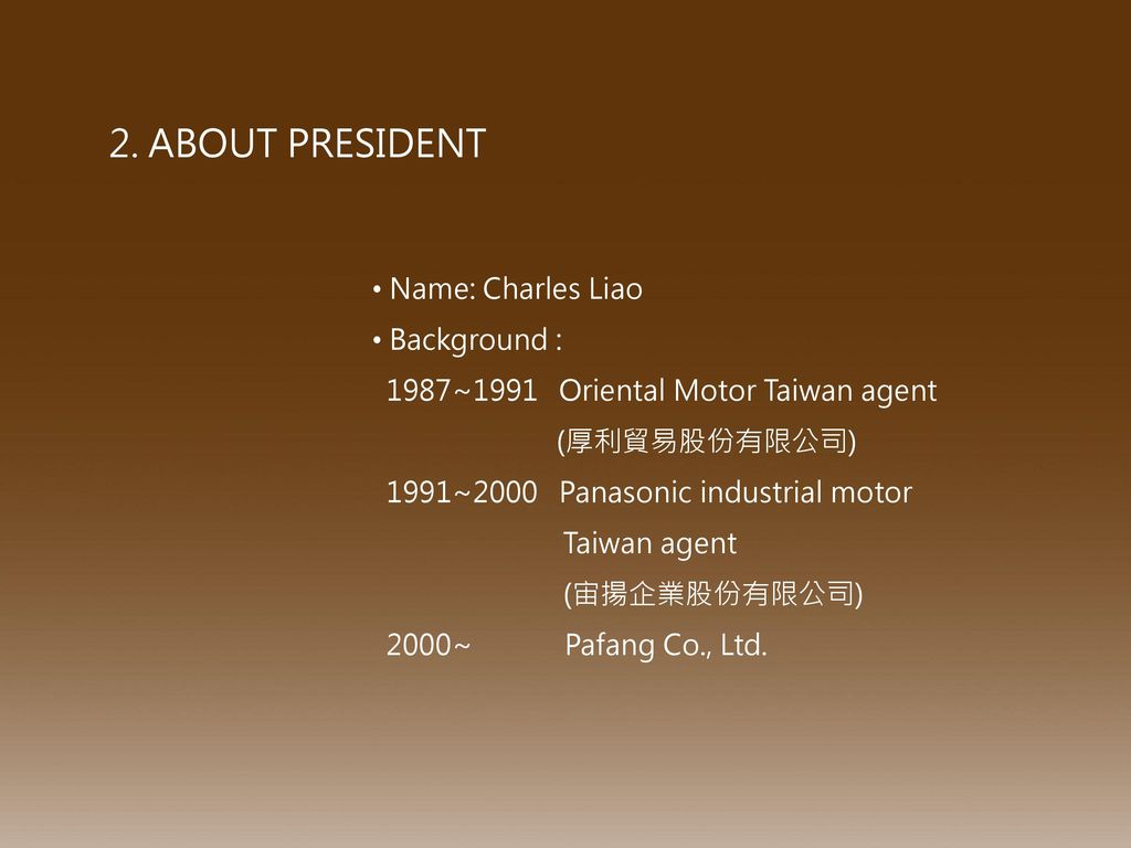 2. ABOUT PRESIDENT Name: Charles Liao Background :