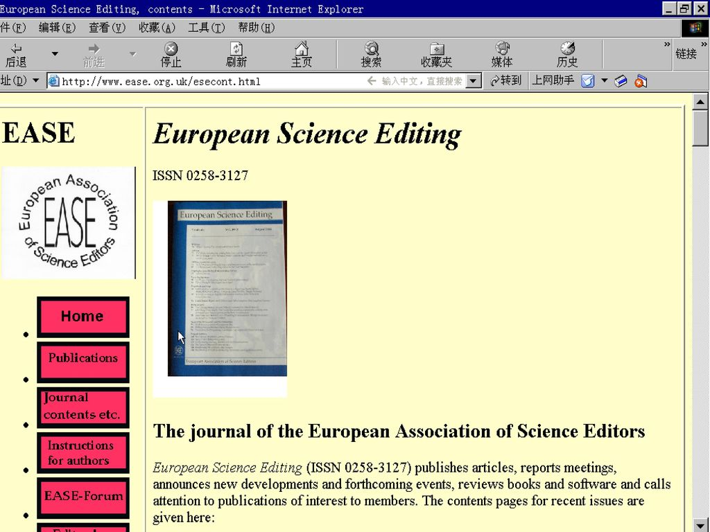 ESE-journal