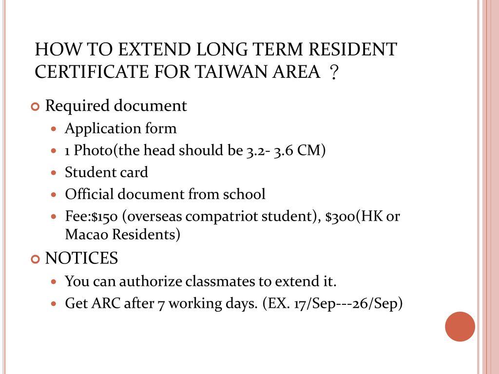 long term illness card application form