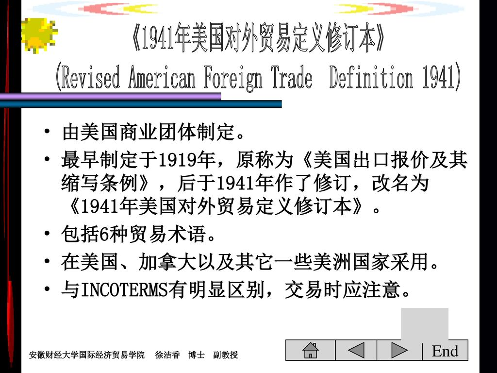 (Revised American Foreign Trade Definition 1941)