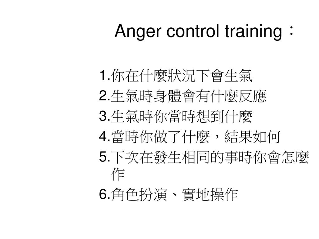 Anger control training: