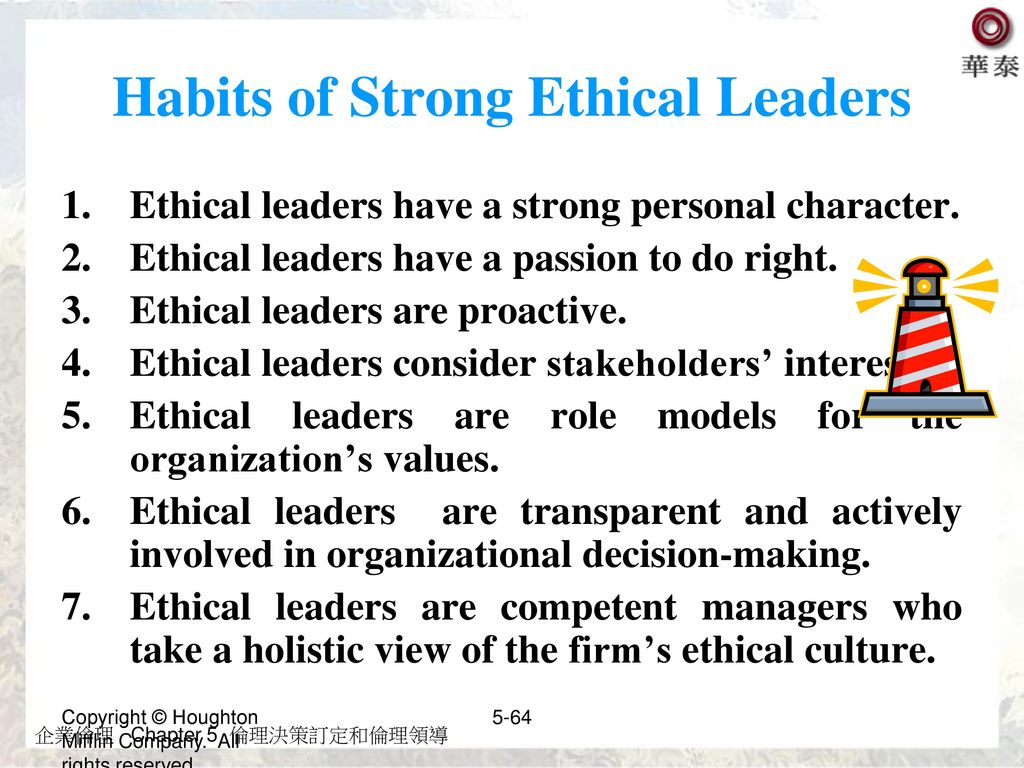 Habits of Strong Ethical Leaders