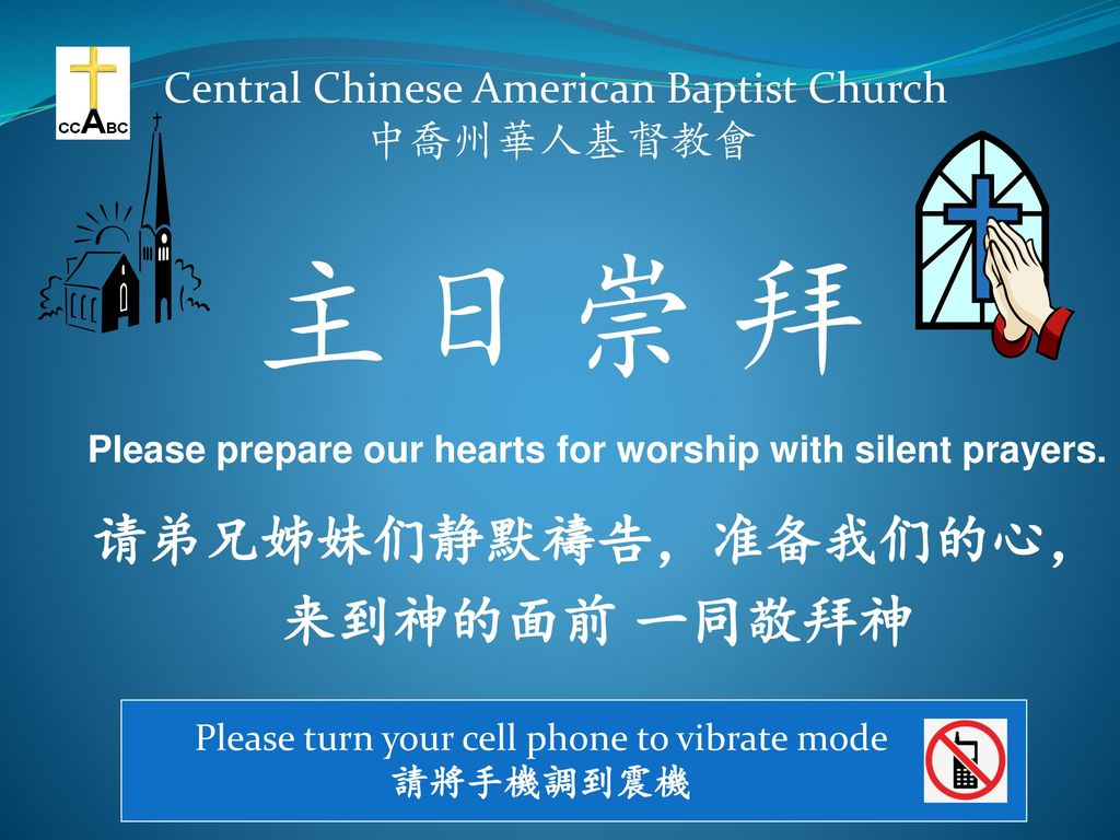 Please prepare our hearts for worship with silent prayers.