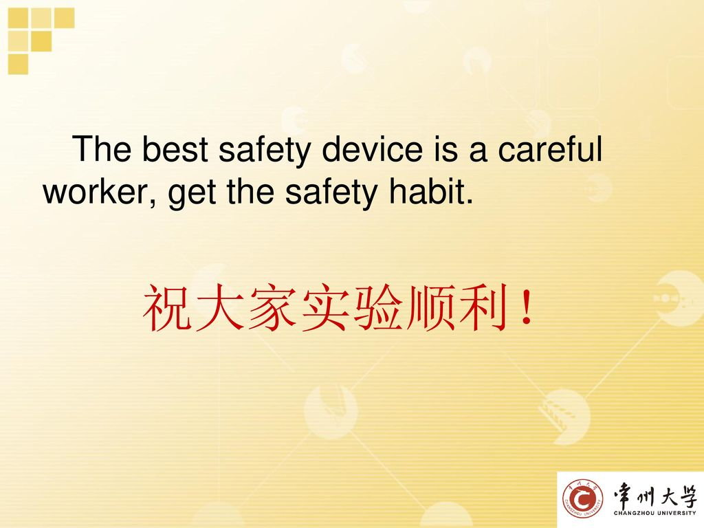 The best safety device is a careful worker, get the safety habit.