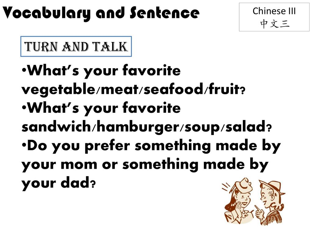 Vocabulary and Sentence
