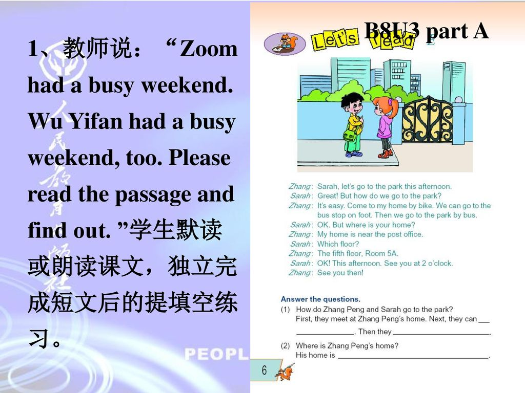 B8U3 part A 1、教师说: Zoom had a busy weekend. Wu Yifan had a busy weekend, too.