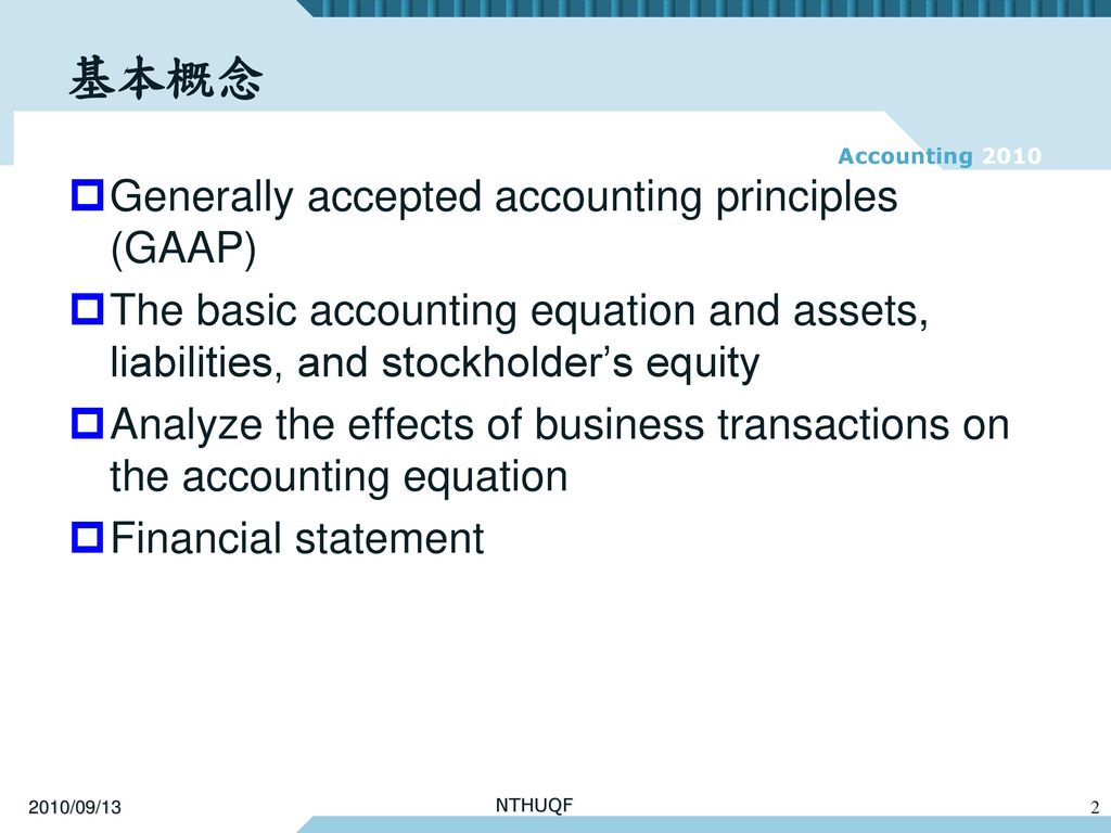 accounts generally accepted accounting principles and assets essay Revenue results from collection of accounts receivable f153  generally accepted accounting principles and balance sheet  assets, liabilities capital and .