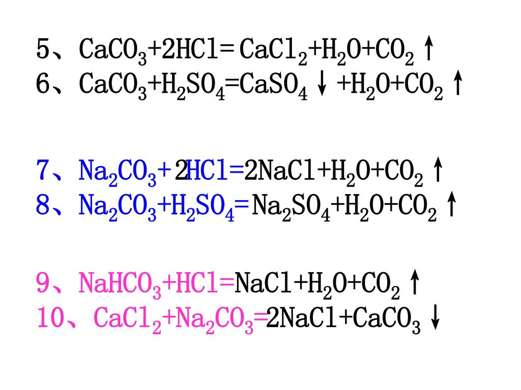 na2co3 cacl2 Your study of the chemical behavior of ionic compounds,  molecular na2co3 + cacl2 ( caco3(s) + 2nacl.