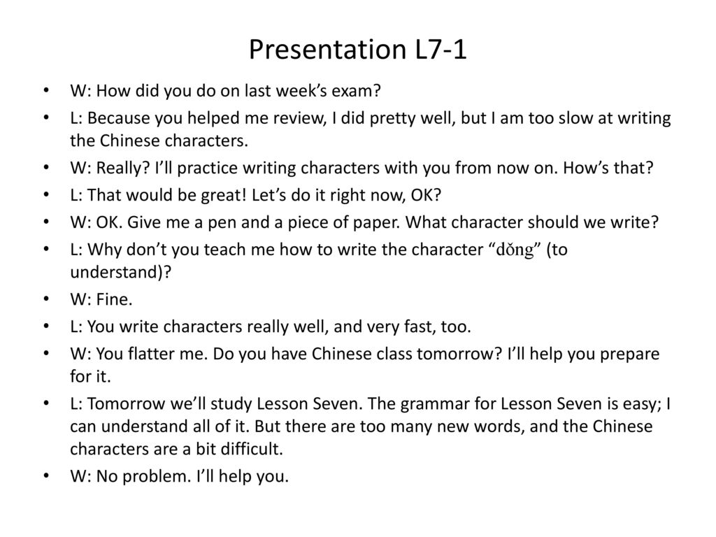 Presentation L7-1 W: How did you do on last week's exam