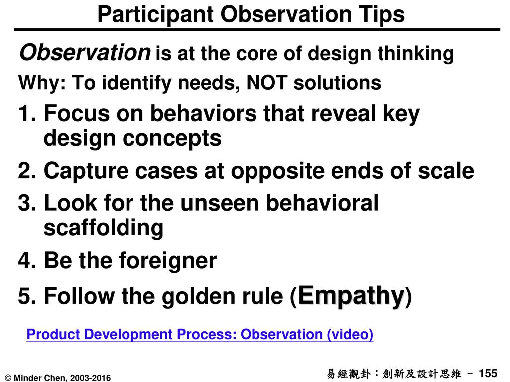 Participant Observation Tips