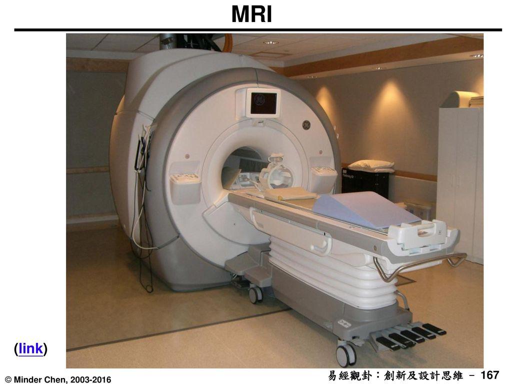 MRI (link)