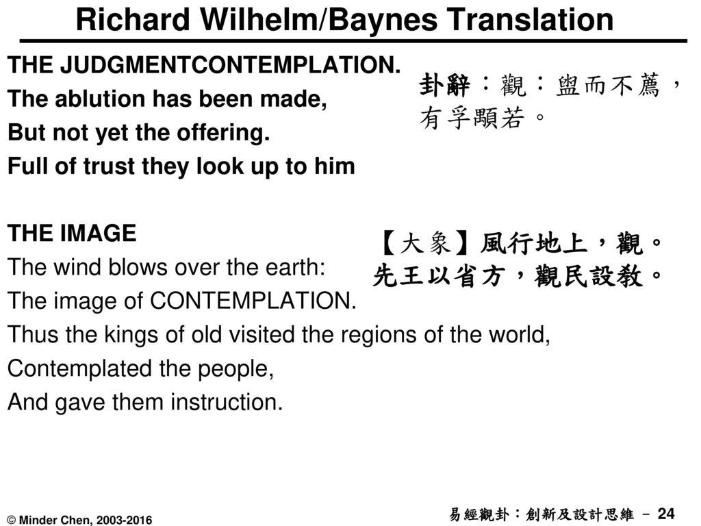 Richard Wilhelm/Baynes Translation