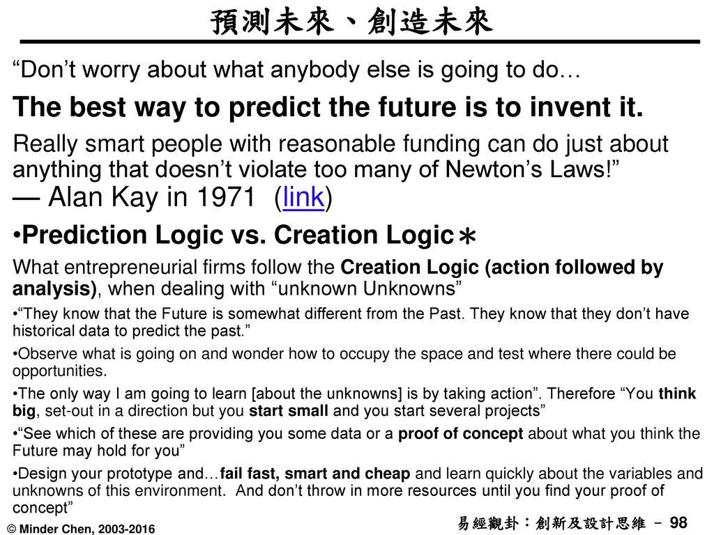 預測未來、創造未來 The best way to predict the future is to invent it.