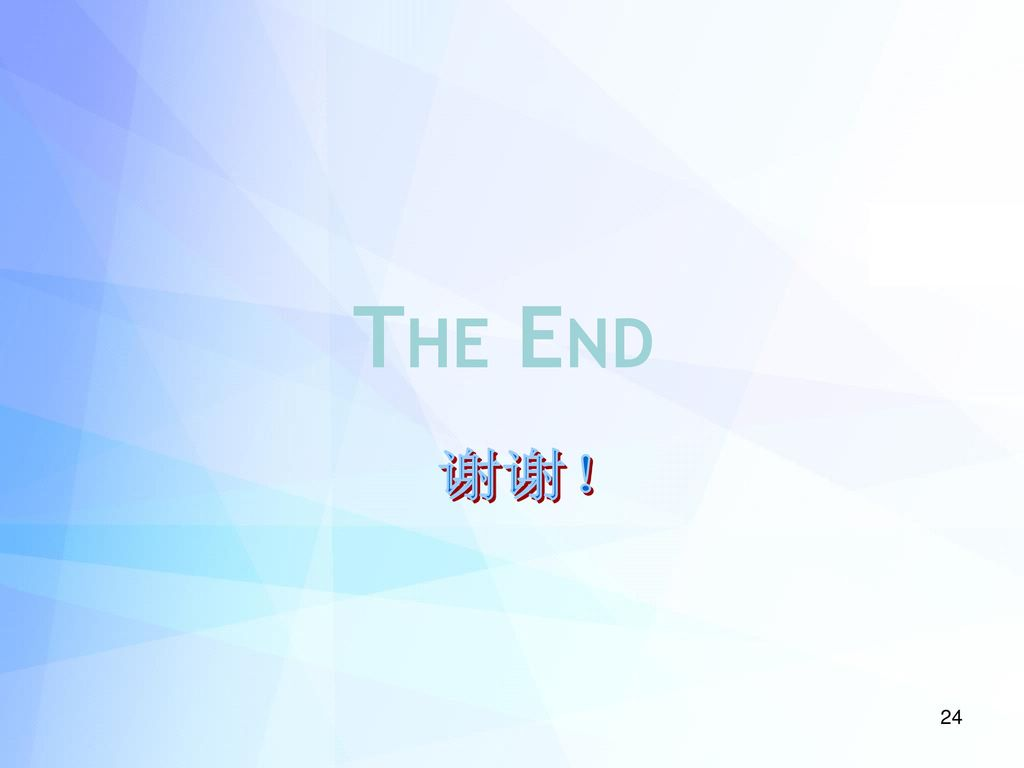 THE END 谢谢!
