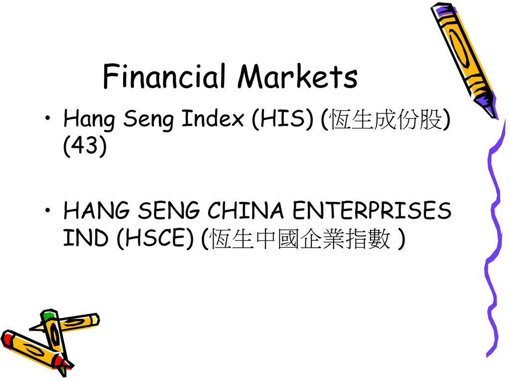 Financial Markets Hang Seng Index (HIS) (恆生成份股) (43)