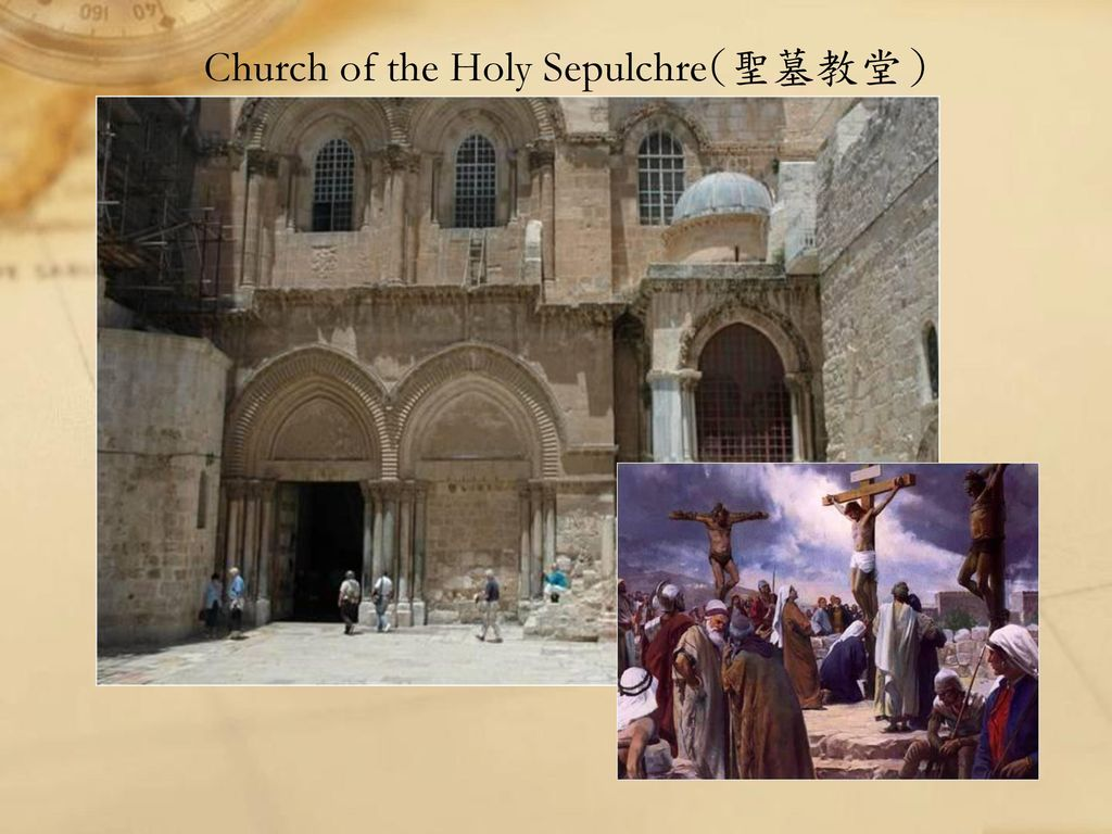 Church of the Holy Sepulchre(聖墓教堂)