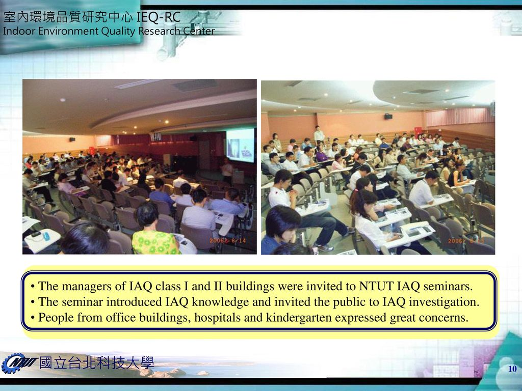 The managers of IAQ class I and II buildings were invited to NTUT IAQ seminars.