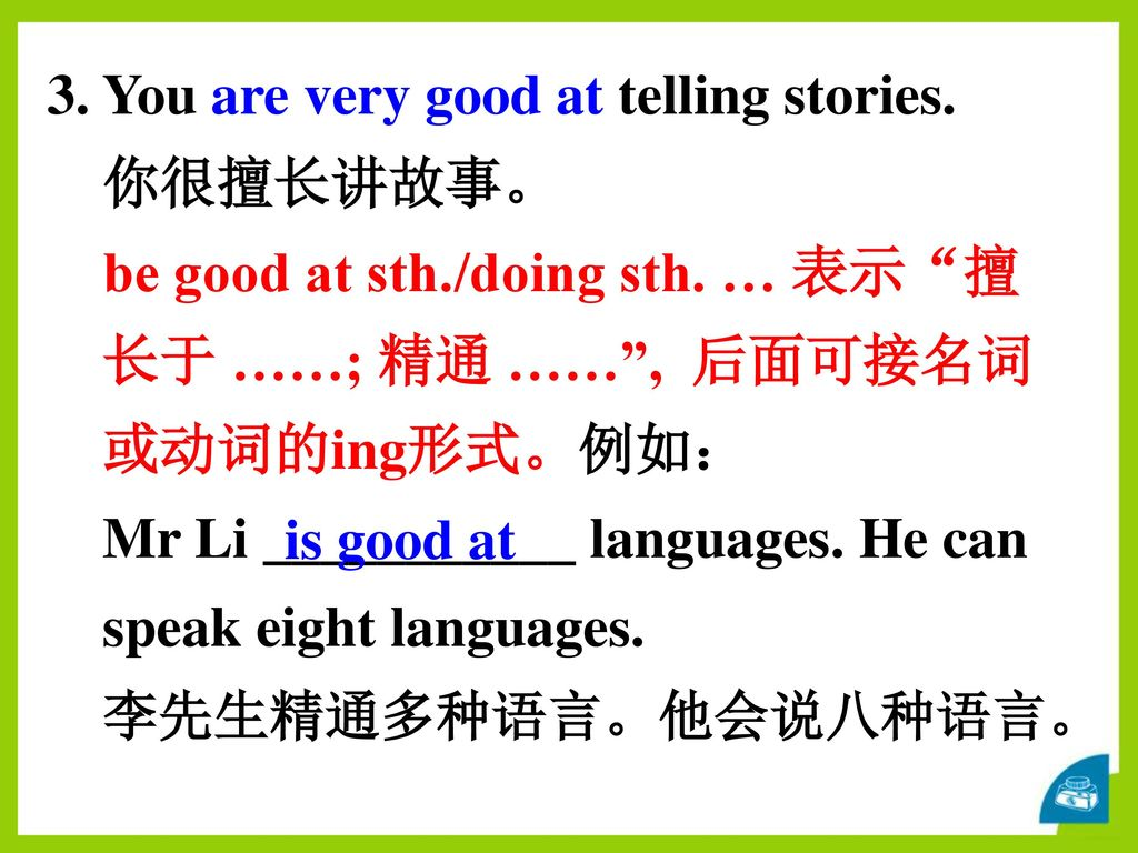 3. You are very good at telling stories.