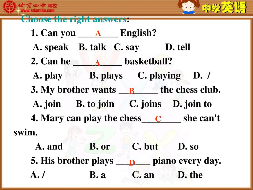 Choose the right answers: 1. Can you ________ English