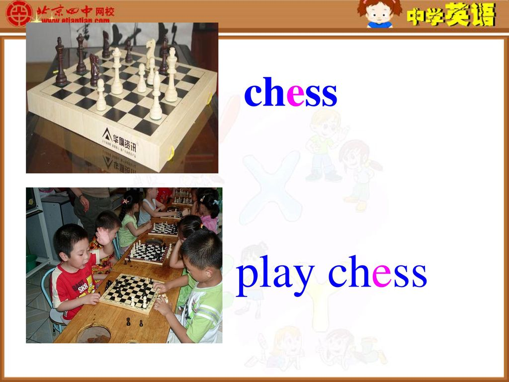 chess play chess