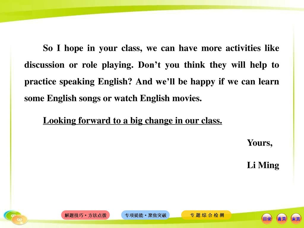 So I hope in your class, we can have more activities like discussion or role playing. Don't you think they will help to practice speaking English And we'll be happy if we can learn some English songs or watch English movies.