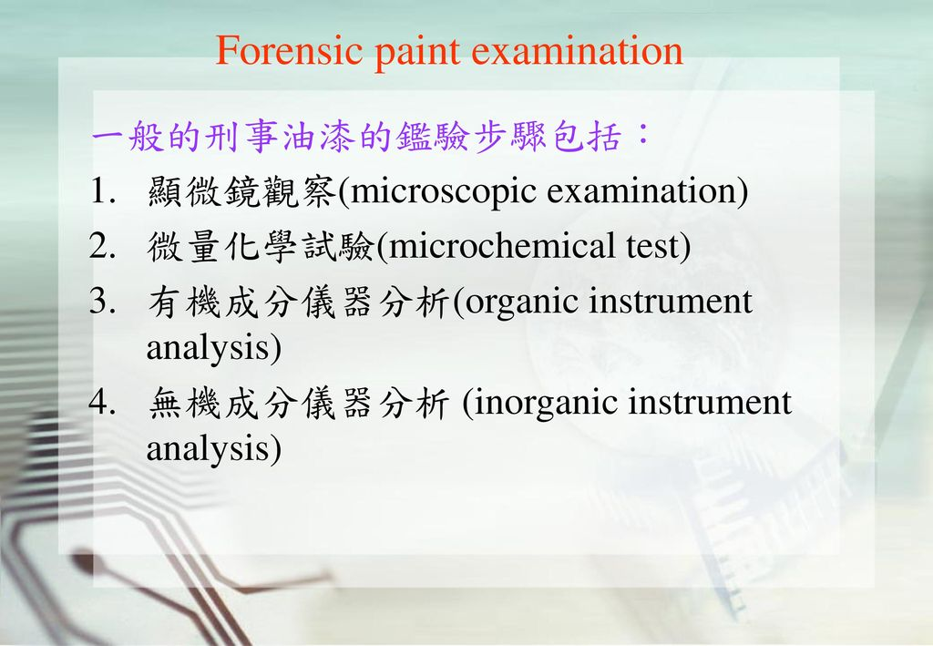 Forensic paint examination