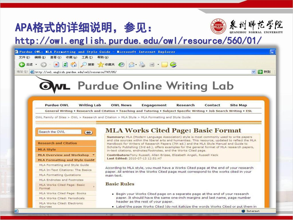 using endnote to write research paper