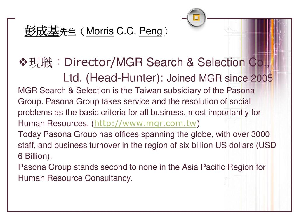現職:Director/MGR Search & Selection Co.,