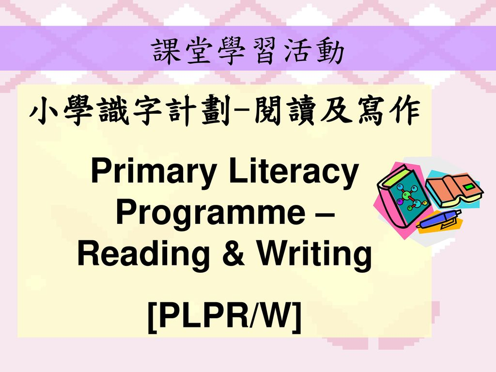 Primary Literacy Programme – Reading & Writing