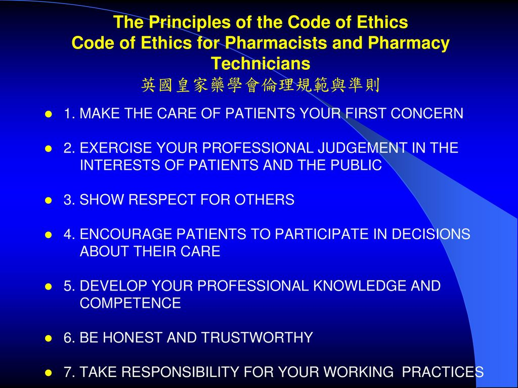 the phar mor code of ethics Should ethics and social  it is a well known fact that businesses that fail implement a code of  business research ethics – the phar-mor scandal adhering.