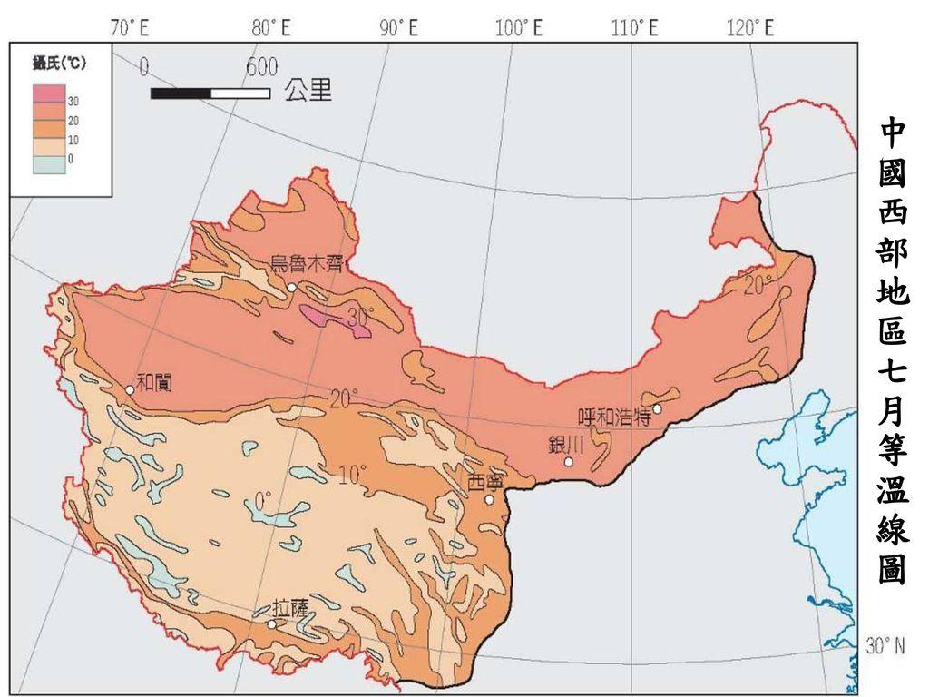 中國西部地區一月等溫線圖 中國西部地區七月等溫線圖