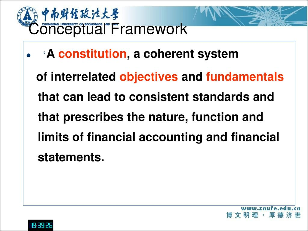 conceptual framework in computerized billing system Accounting conceptual framework question 1 (a) there are a lot of purposes of an accounting conceptual framework the main purpose of financial reporting under this accounting conceptual framework is not to help management to make decisions, or calculate taxable income and etc (alexander & nobes, 2007) however, the purpose of accounting conceptual framework is act as a framework for setting accounting standards.