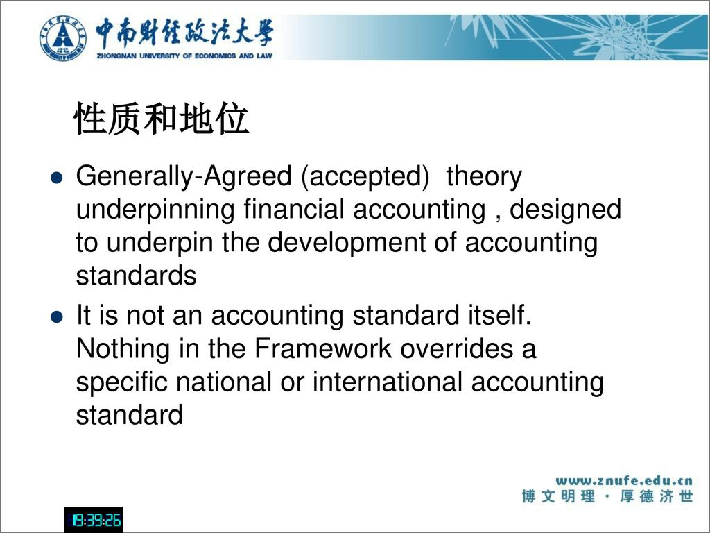 development of a general accounting theory Accounting theory approach 1 approach to the formulation of accounting theory in general, the formulation of accounting theory and the information / economic paradigm the usefulness of information to the future development of accounting theory.