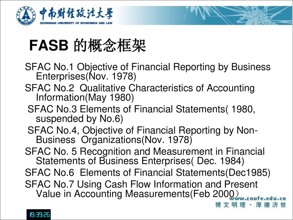 fasb statement 86 In june 2009, the fasb issued statement no 168, the fasb  sfas 86  accounting for the costs of computer software to be sold, leased, or otherwise .