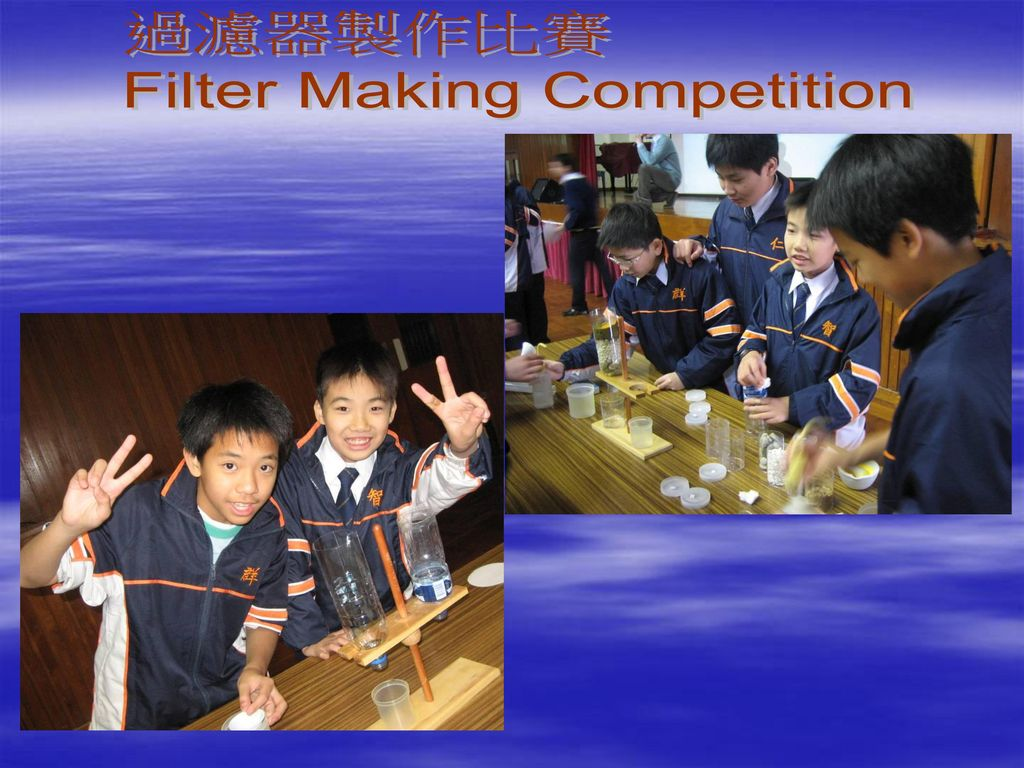 Filter Making Competition