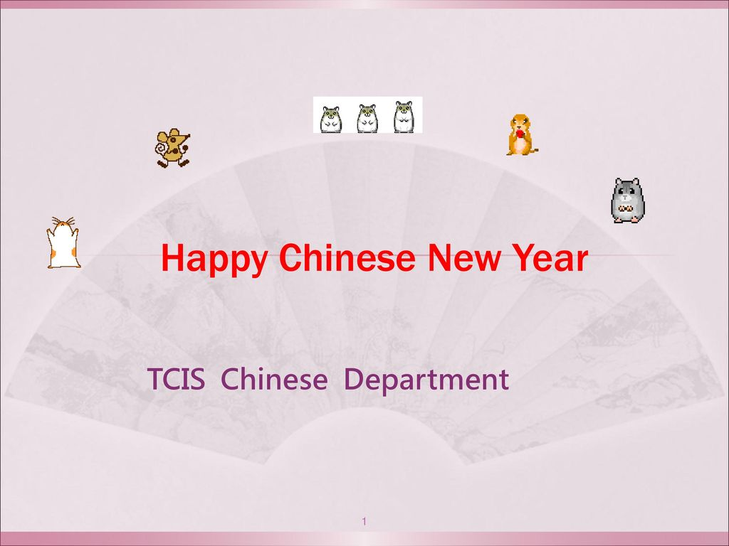TCIS Chinese Department