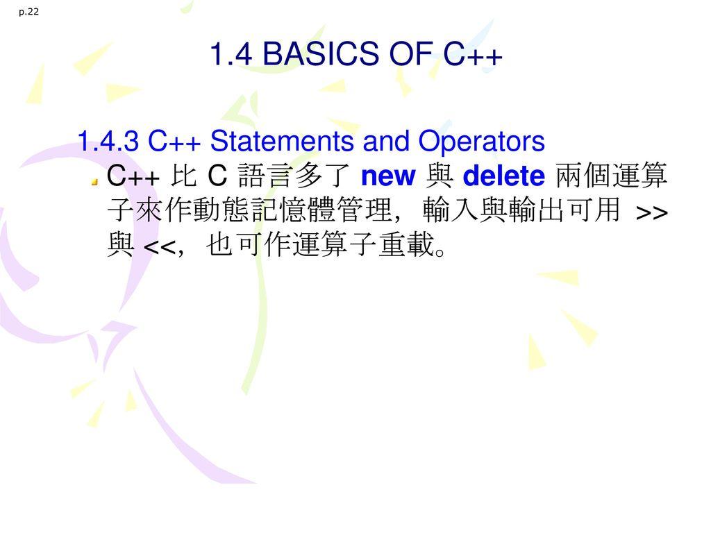 1.4 BASICS OF C++ 1.4.3 C++ Statements and Operators