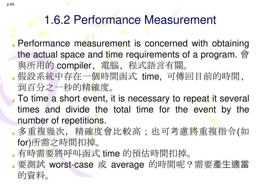1.6.2 Performance Measurement