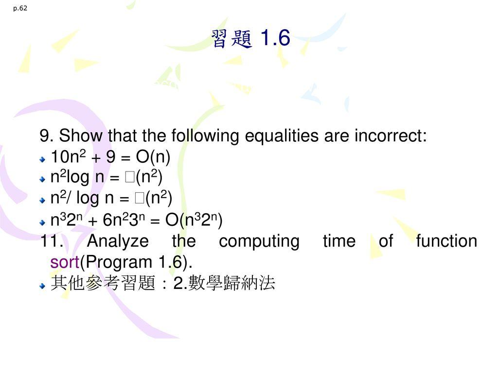習題 1.6 9. Show that the following equalities are incorrect: