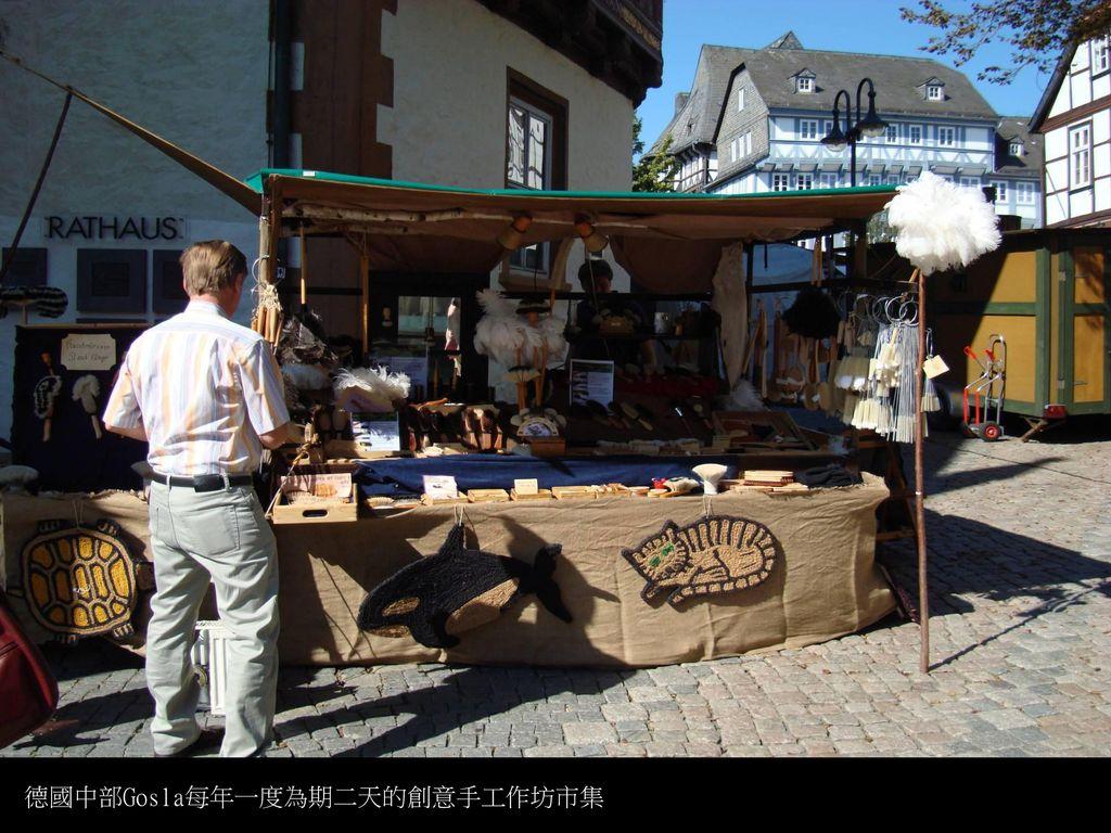 德國中部Gosla每年一度為期二天的創意手工作坊市集