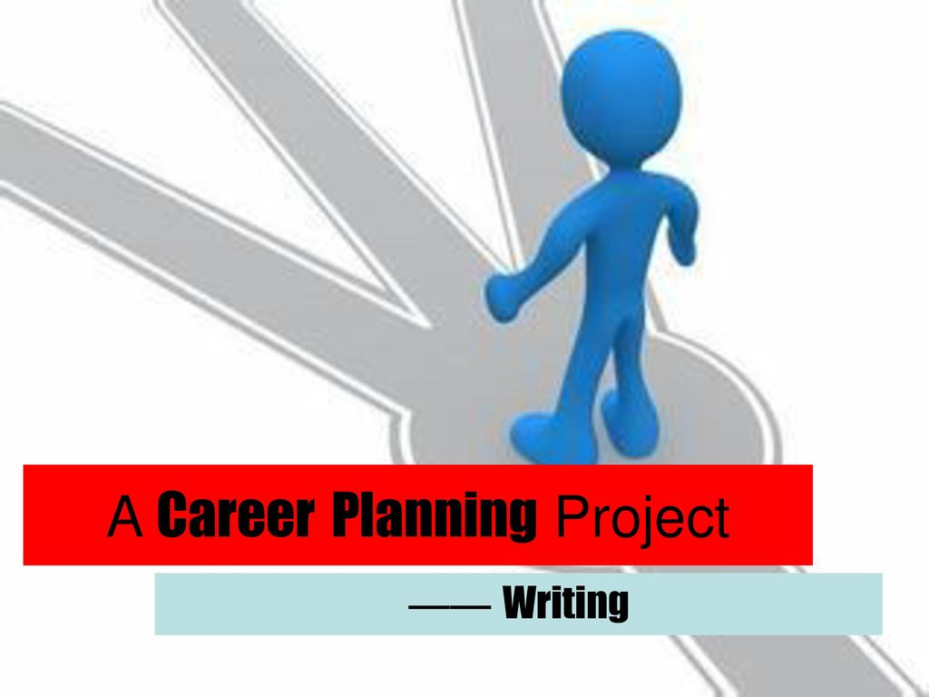 A Career Planning Project