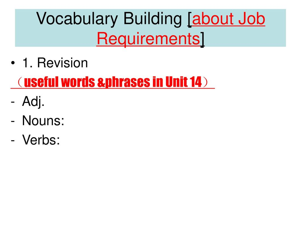 Vocabulary Building [about Job Requirements]