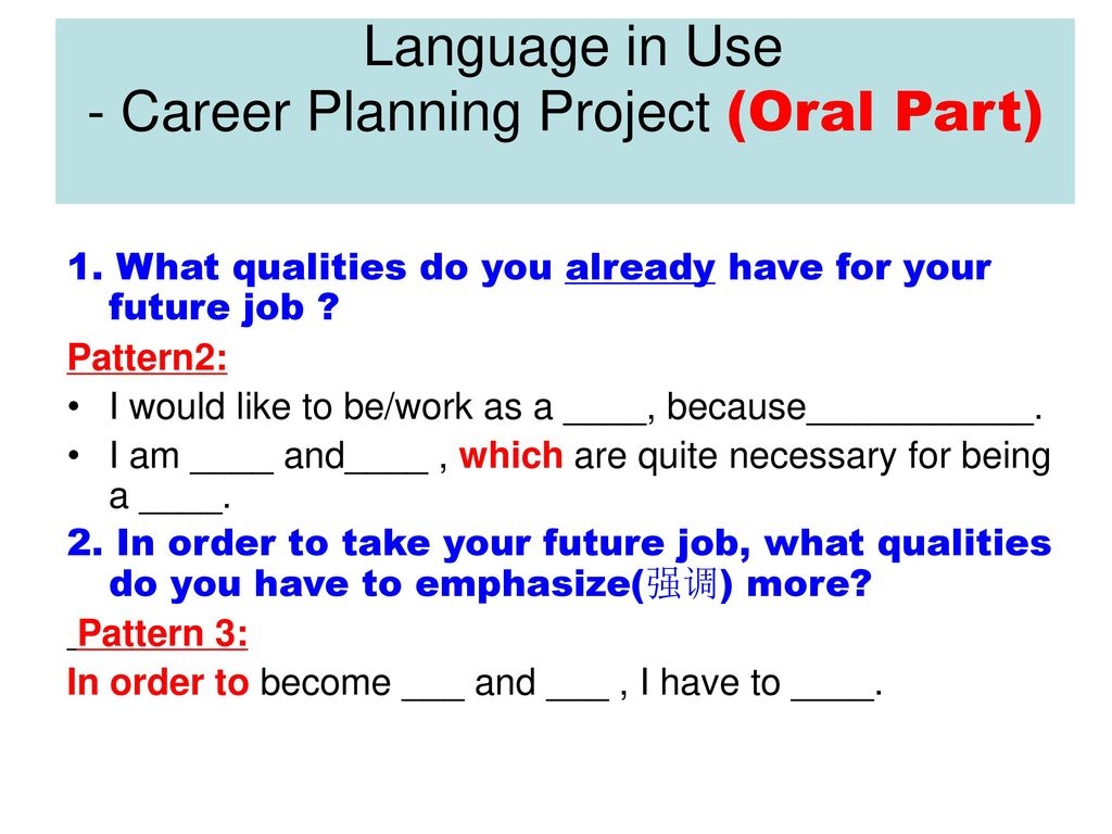Language in Use - Career Planning Project (Oral Part)