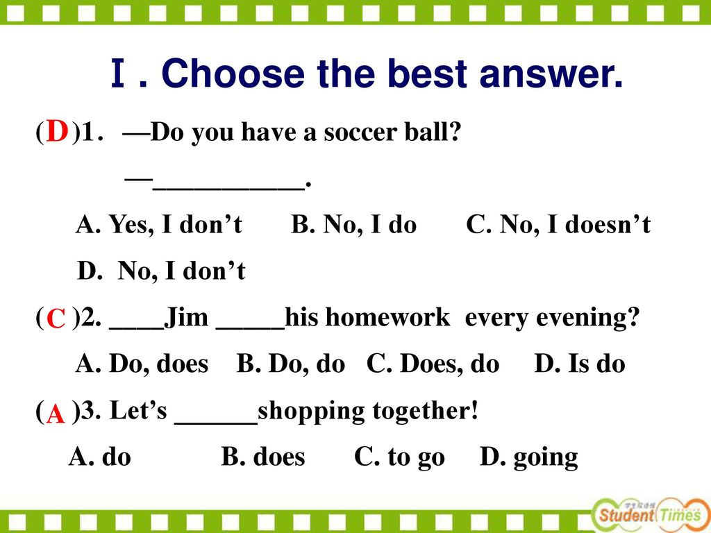 Ⅰ. Choose the best answer.