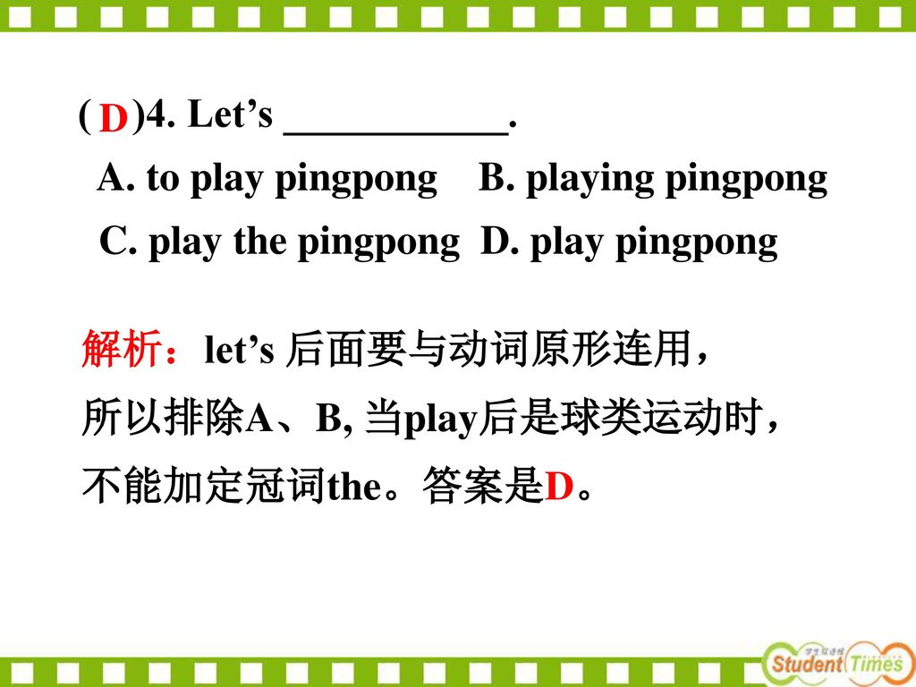 ( )4. Let's ___________. A. to play pingpong B. playing pingpong. C. play the pingpong D. play pingpong.