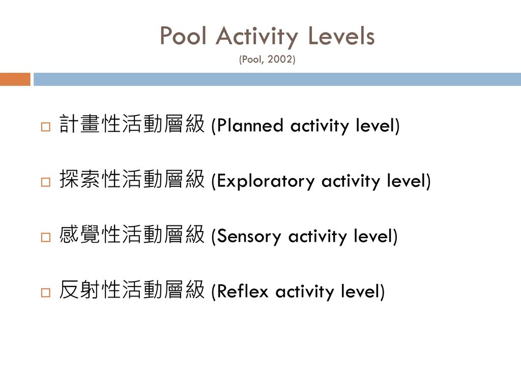 Pool Activity Levels (Pool, 2002)