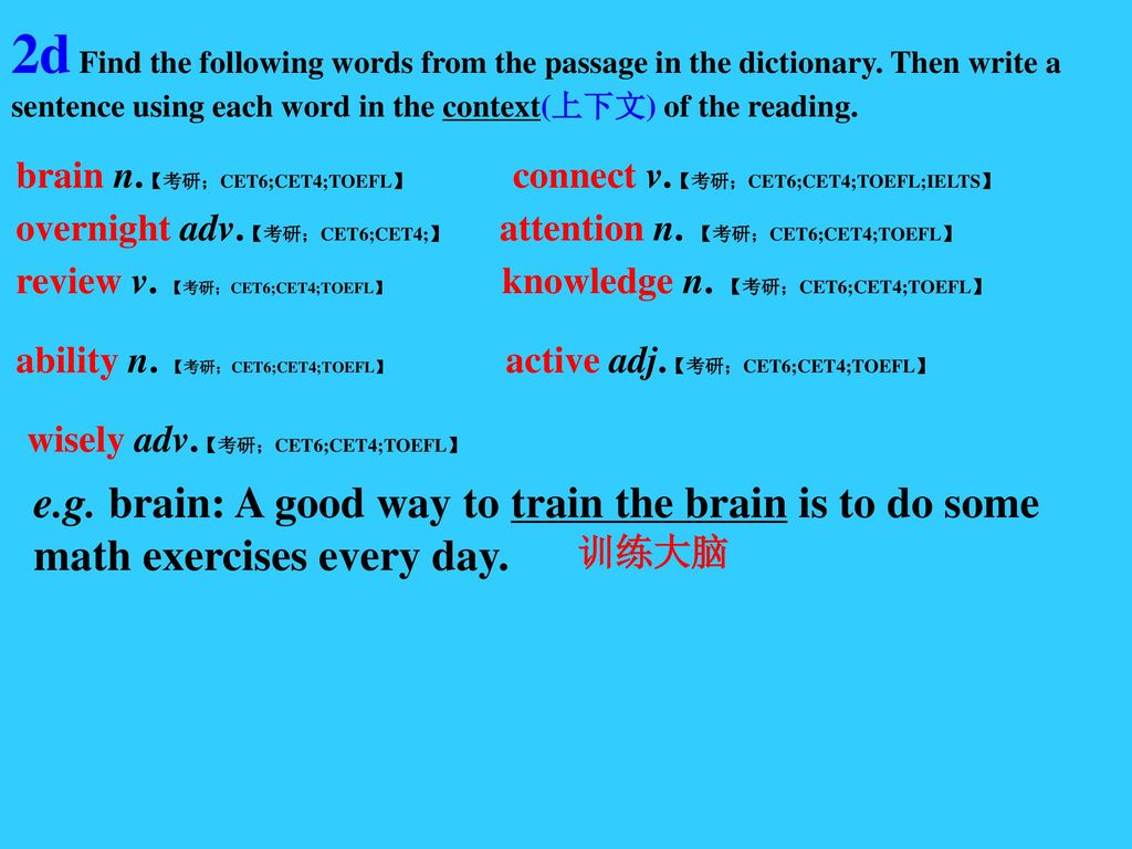2d Find the following words from the passage in the dictionary