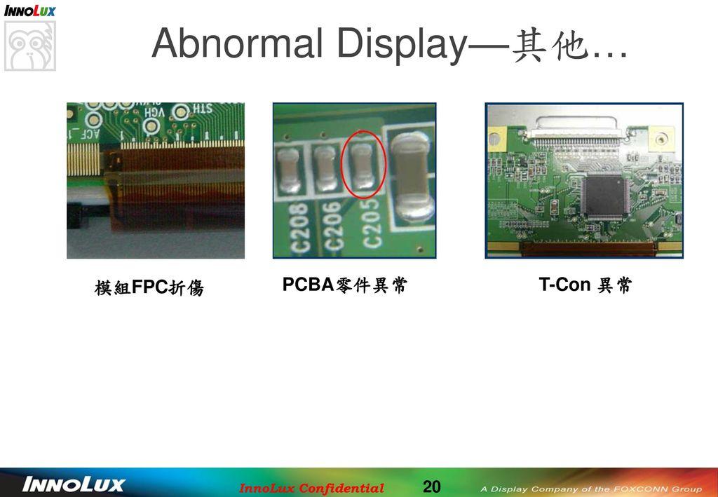 Abnormal Display—其他… 模組FPC折傷 PCBA零件異常 T-Con 異常